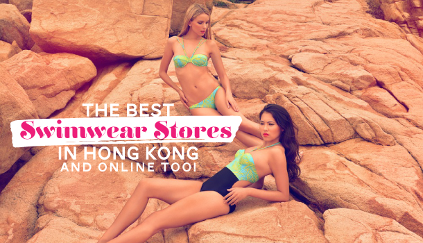 Swimwear-Shops-in-Hong-Kong-dcg