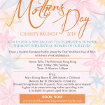 KELY Mother's Day Charity Brunch